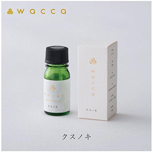 wacca ワッカ クスノキ 5ml