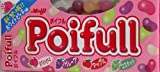 Meiji - Poifull - Assorted Japanese Chewy Fruit Jelly Beans (White Peach, Grape, Apply, Muscat Grape) - 1.86 Oz