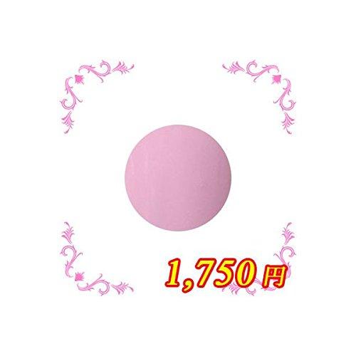ing シーソー PKー005 4g