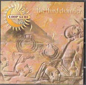 Loop Guru-The Third Chamber-(GURU100CD)-CD-FLAC-1994-dL Download