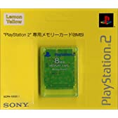 Playstation 2 専用メモリーカード (8MB) レモン・イエロー