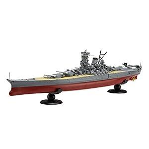 1/700 艦NEXTシリーズNo.01 日本海軍戦艦 大和