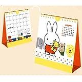 ディックブルーナ《ミッフィー》2012年2wayカレンダー(卓上/壁掛け兼用)☆平成24年暦通販☆