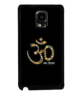 printtech Lord Om Namah Shivaya Back Case Cover for Samsung Galaxy Note i9220::Samsung Galaxy Note 1 N7000
