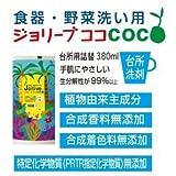 Amazon.co.jpジョリーブ ジョリーブ食器洗い洗剤詰替 380ml