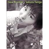 New Frontier [DVD]