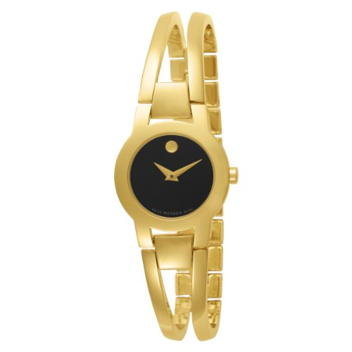 Movado Women's 604758 Amorosa Gold-Tone Stainless Steel Bangle Bracelet Watch