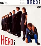HERO 第2巻[DVD]