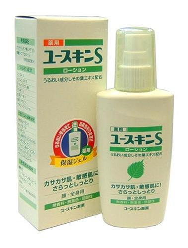 Yuskin S-series - Body Lotion For Sensitive Skin