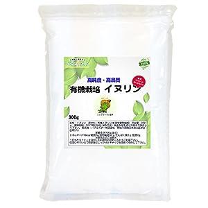 水溶性食物繊維「イヌリン(有機)」300g