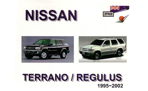 download nissan terrano regulas 95 02 owners manual book mon rh glenuth blog free fr nissan terrano india user manual nissan terrano 2 owners manual