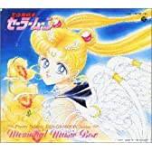 美少女戦士セーラームーン メモリアル・ミュージック・ボックス