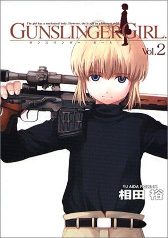 GUNSLINGER GIRL 2 (電撃コミックス)