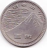 日本万国博覧会記念 100円 白銅貨