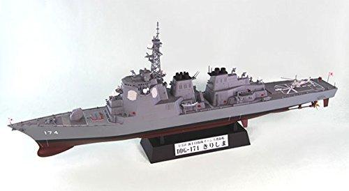 ピットロード 1/350 海上自衛隊 護衛艦 DDG-174 きりしま エッチングパーツ付