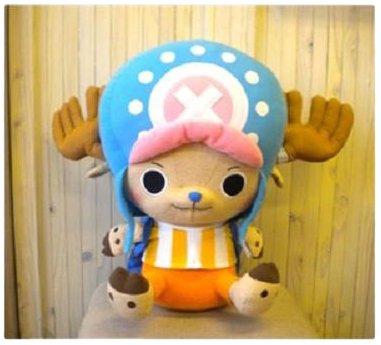 """One Piece: New World Chopper 14"""" Peluche Toy w/ Cotton Blanket"""