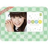 卓上 AKB48-115秋元 才加 カレンダー 2013年