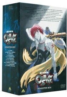 星方武侠アウトロースター リマスターBOX [DVD]