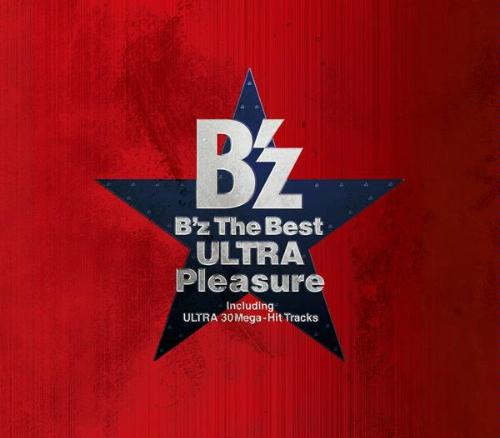 B'z – B'z The Best ULTRA Pleasure