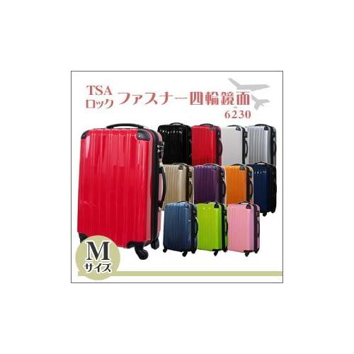 スーツケース MOA(モア) TSAファスナー四輪鏡面 6230 Mサイズ オーシャンブルー