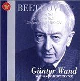 ベートーヴェン:交響曲全集I〜第1番・第2番・第3番「英雄」