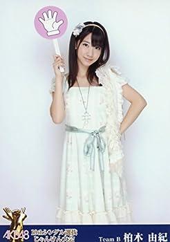 AKB48 公式生写真 19thシングル選抜 じゃんけん大会  チームB 【柏木由紀】 パー