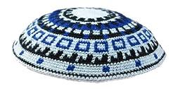 Dmc Hand Knitted Yarmulke Kippah Hat 16Cm