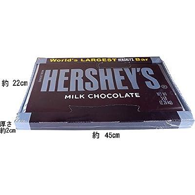 HERSHEY'S 世界で一番大きいハーシーズ板チョコ 5ポンド(2.26kg) [並行輸入品]