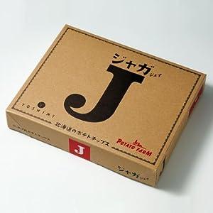 北海道のポテトチップス ジャガJ(ジャガジェイ)