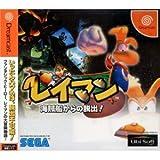 echange, troc Rayman: Kaizokufune Kara no Dasshutsu! [Import Japonais]