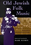 Old Jewish Folk Music: The Collections and Writings of Moshe Beregovski (Judaic Traditions in Literature, Music, & Art)
