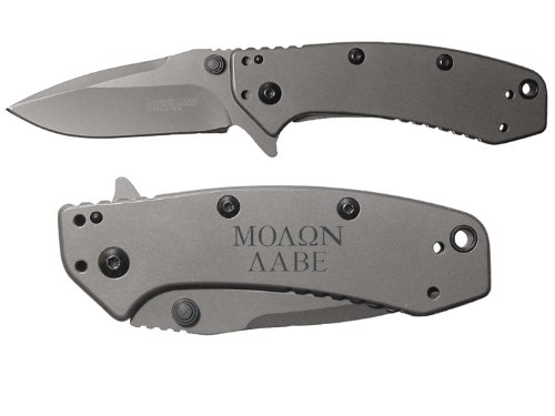 Henckels Knife Set