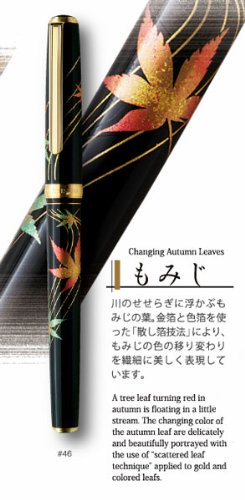 Platinum Maki-e fountain pen Kanazawa foil maple in character (M) PTL-15000H # 46-3 (japan import) (Platinum Ptl compare prices)