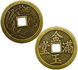 AzureGreen JICHD Bronze I Ching Dragon & Phoenix Coin
