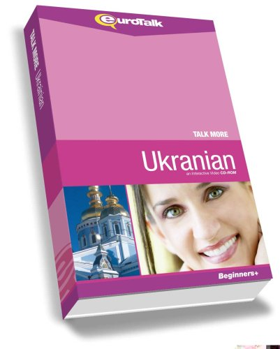 Talk More Ukrainian: Interactive Video CD-ROM - Beginners+ (PC/Mac)