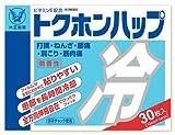 【第3類医薬品】トクホンハップ(冷) 30枚