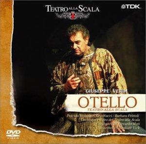 ヴェルディ:歌劇《オテロ》 [DVD]