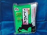 北海道小豆こしアン 500g