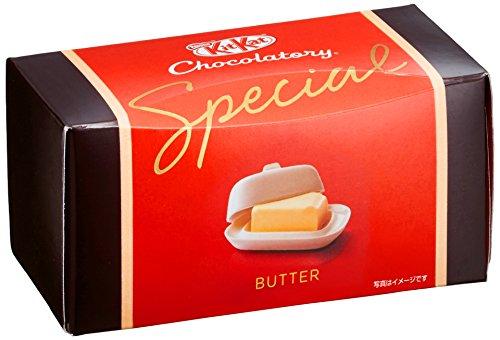 kit-kat-rbol-de-chocolate-especiales-caja-de-mantequilla-1-4-piezas
