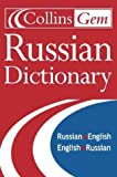 Collins Gem - Russian Dictionary (Collins Gems)