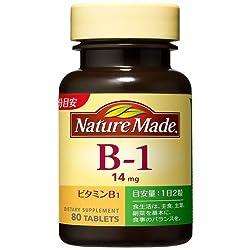 ネイチャーメイド ビタミンB1 14mg 80粒