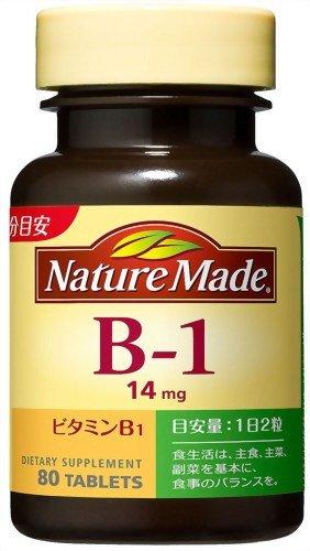 ネイチャーメイド ビタミンB-1 80粒