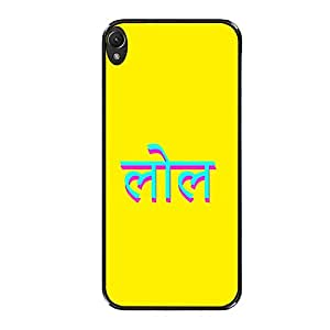 Vibhar printed case back cover for Sony Xperia Z5 Lool