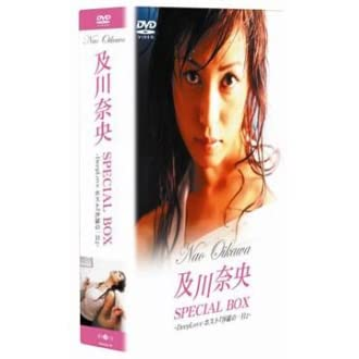 及川奈央 SPECIAL BOX ~ Deep Love ホスト 「沙羅の一日」 ~ (数量限定版キャミソール付) [DVD]