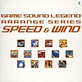 GAME SOUND LEGEND ARRANGE SERIES「SPEED&WIND」