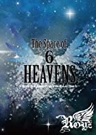 Royz 2012 SUMMER Oneman TOUR FINAL The Space of 「6」 HEAVENS~Royz 3rd Anniversary in なんばHatch~ [DVD](在庫あり。)