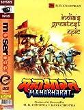 Mahabharat - Rs.3,499.00 @ AMAZON