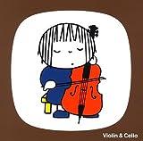 ブルーナ クラシックのお部屋 ヴァイオリンとチェロのお部屋