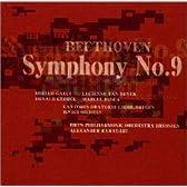 エヴァンゲリオン・クラシック1 ベートーベン:交響曲第9番「合唱つき」