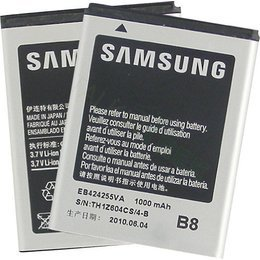 Samsung Battery Origin EB424255VA EB424255VU, EB424255VK to Chat C5530 S3350 CORBY 2 GT S3850 Corby - Non-Retail Packaging - Black (Samsung S3350 compare prices)